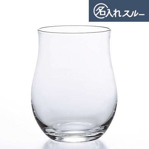 名入れ 味わいグラスL ×48コ