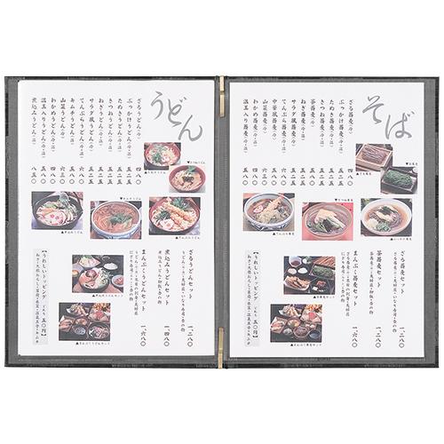 市松柄メニューブック A4 黒  ×5冊
