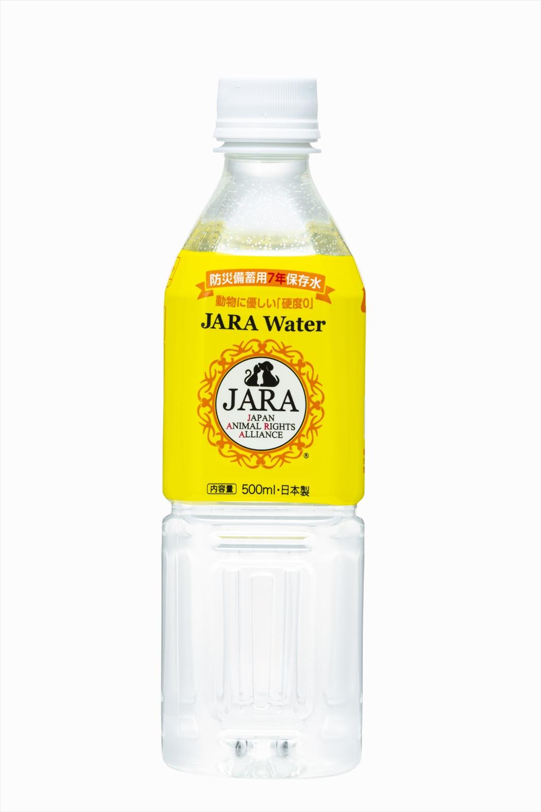 JARA Water ペット用防災備蓄7年保存水 500ml×24本入り