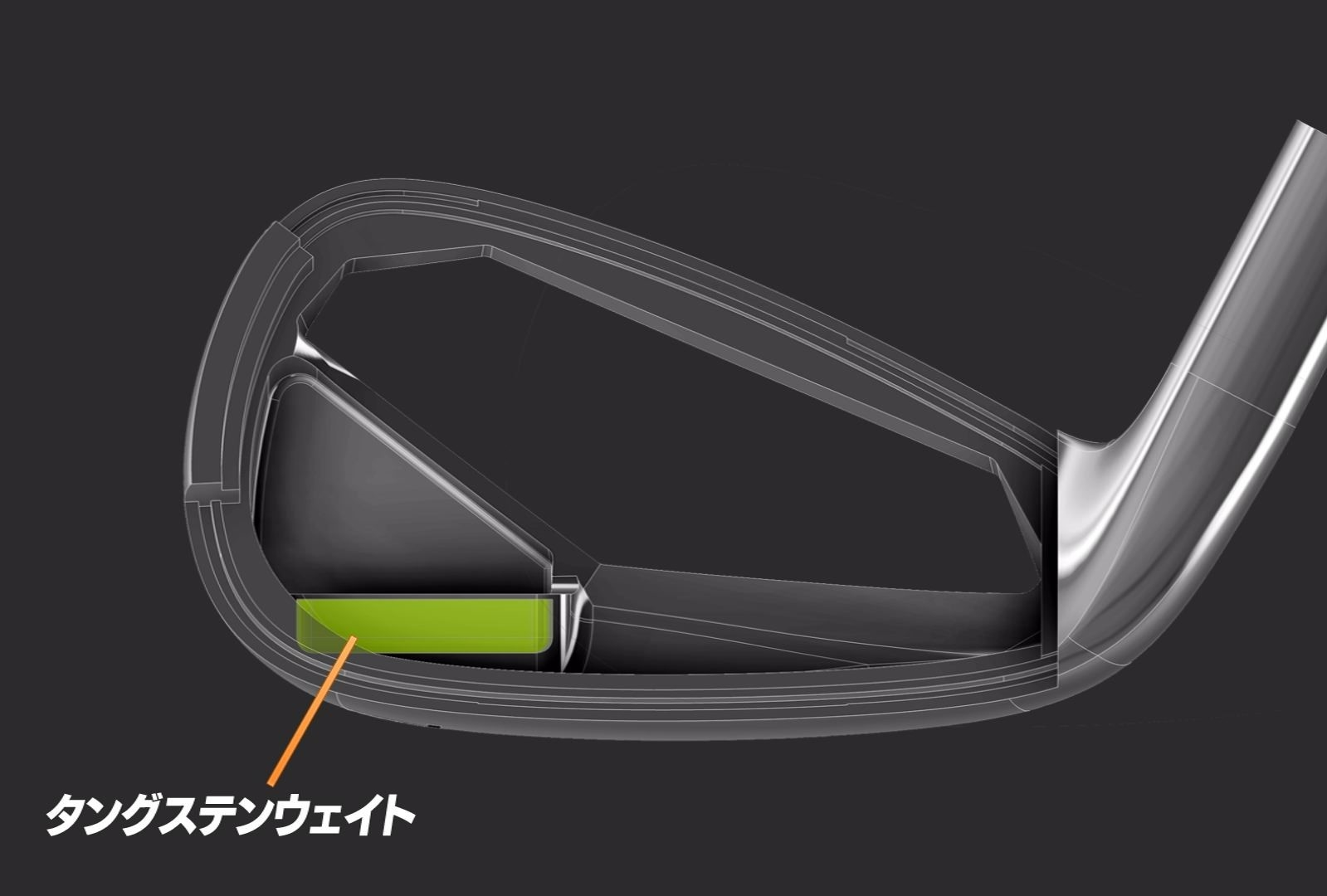 【ギアスタ】メタルファクトリー T2アイアンセット