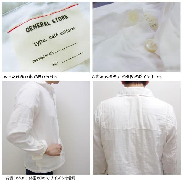 2020年4月入荷待ち)GENERAL STORE / 丸襟 PO ガーゼ ポケット シャツ ユニセックス
