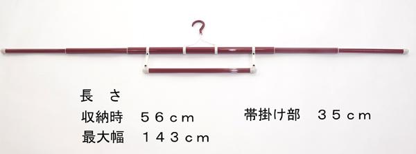 高級 きものハンガー No2335402