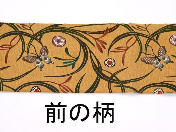 城間栄順 琉球 本紅型 9寸名古屋帯 ちりめん地 未使用新古品 No 3423290