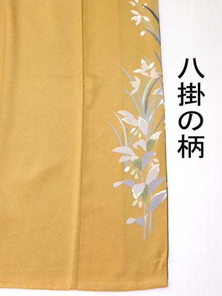 京友禅  訪問着 水辺草花の柄 新古品 No 3545312