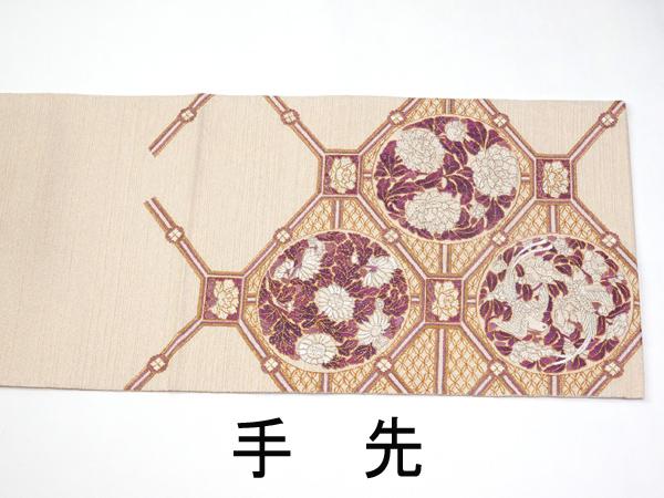 じゅらく 帝王紫 綴れ袋帯 中古品 No 3477620