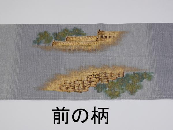 世界遺産 アンコールワット 袋帯 少し長め 中古品 No 3505385