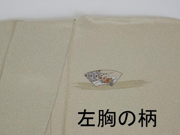 刺繍 付下げ 扇面に花模様 新古品 No 3474254