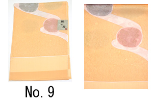 特選ちりめん正絹 高級帯揚げ 絹の彩 3546036-310721