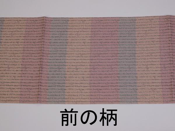 米澤織り 八寸名古屋帯 新古品仕立て上がり No 3476999