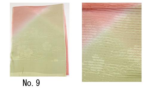 夏用 帯揚げ 正絹絽 3536334-310721