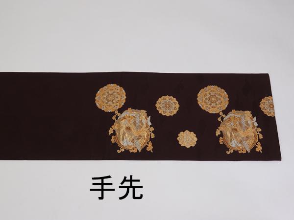 じゅらく 帝王紫 袋帯 中古品 No 3480590