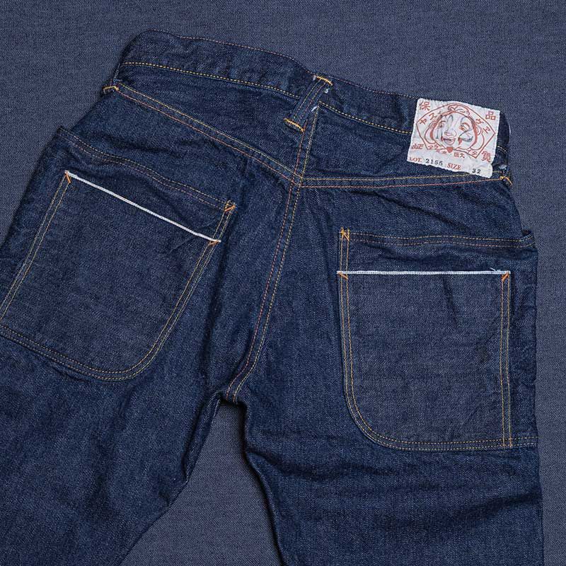 Lot.2155 HUNTING POCKET PANTS (TIGER SELVAGE)
