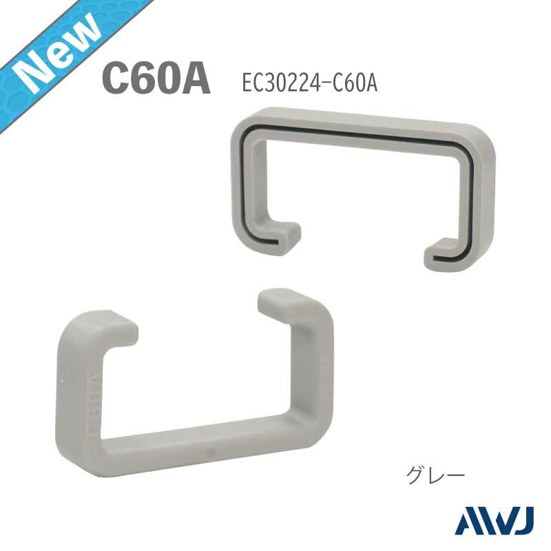 EL  リップ溝型鋼キャップ Size C60A