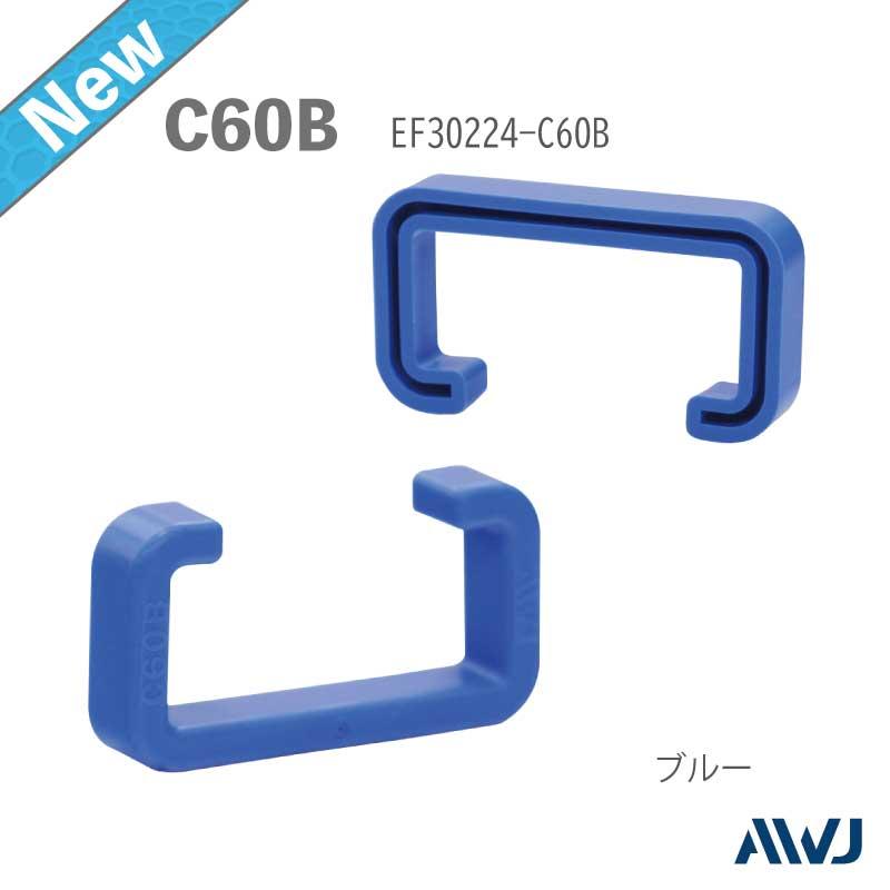EL  リップ溝型鋼キャップ Size C60B
