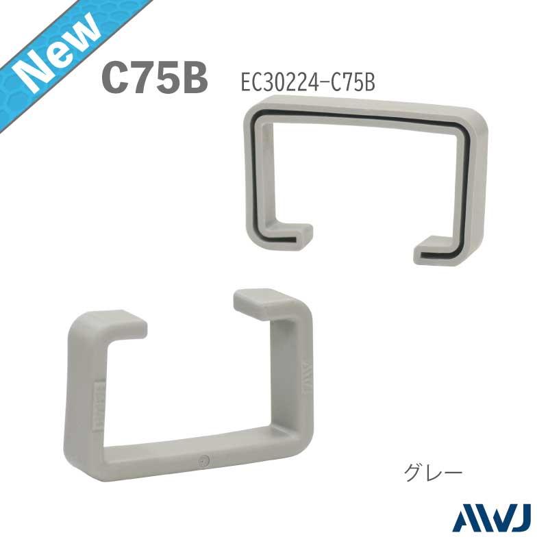 EL  リップ溝型鋼キャップ Size C75B