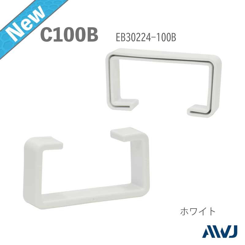 EL  リップ溝型鋼キャップ Size C100B