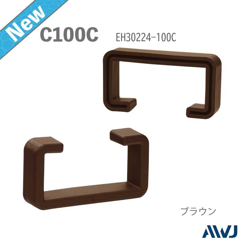 EL  リップ溝型鋼キャップ Size C100C