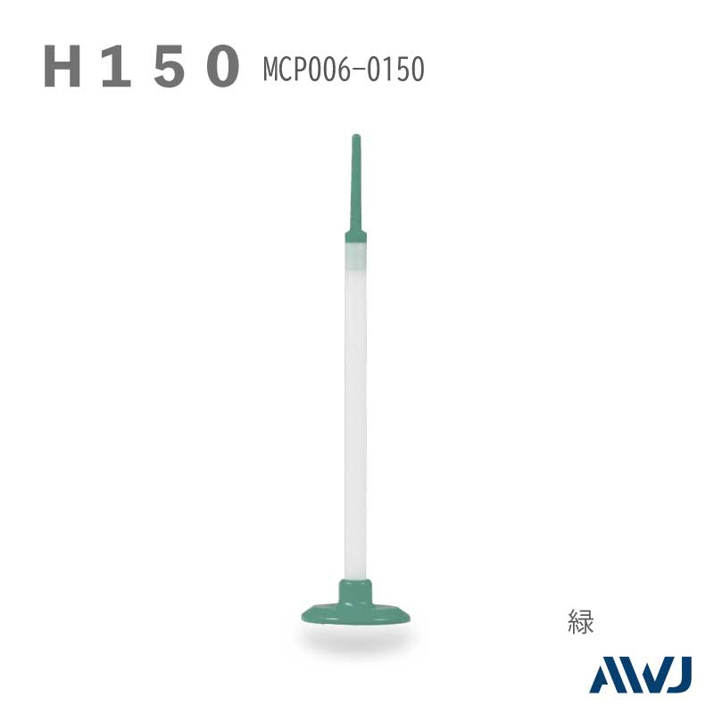 マルチ・レベルコア・ポインター     Size H150