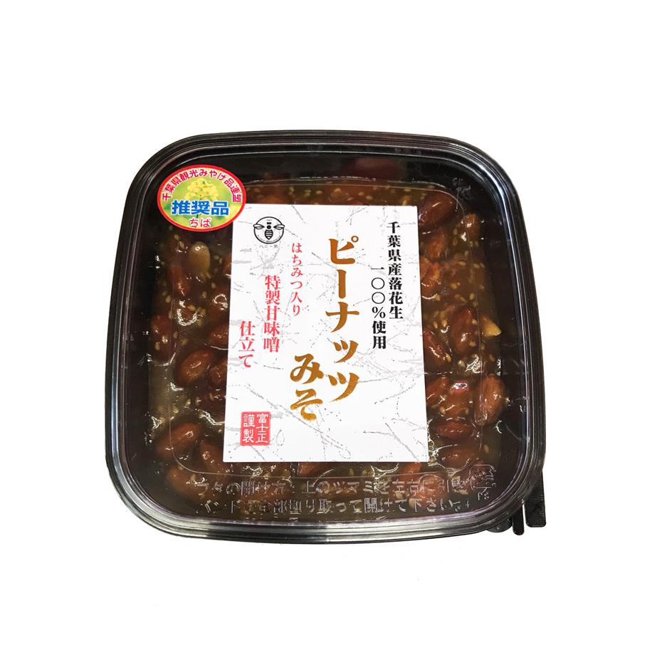 千葉県産ピーナッツみそ