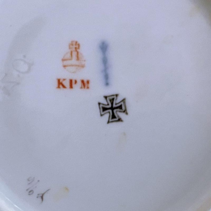 KPMベルリン ベルリンブーケ ティーセット