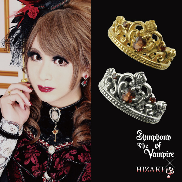 【SoTV】Versailles Princess Ringリング/Symphony of The Vampire