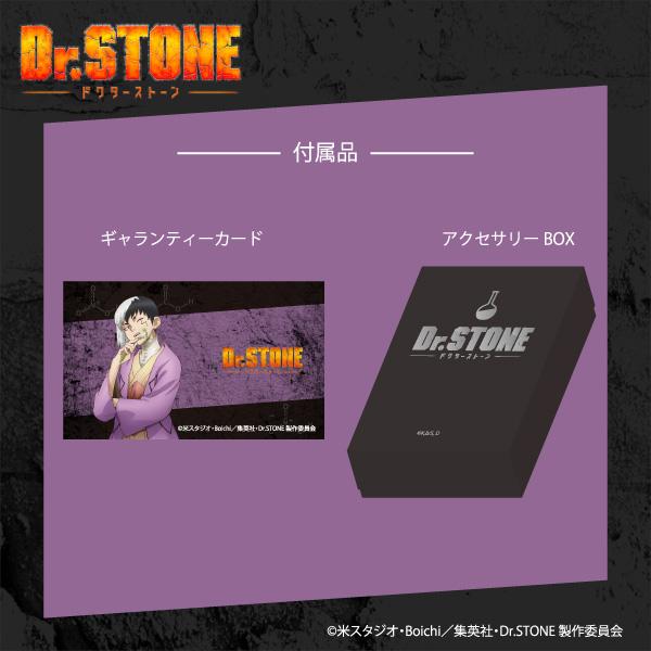 【TVアニメ「Dr.STONE」】あさぎりゲンモチーフリング/コラボ