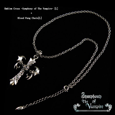 【SoTV】Blood Fang Chain[L] チェーン/Symphony of The Vampire