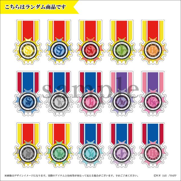 【TVアニメ『弱虫ペダル GLORY LINE』】トレーディングモチーフアクリルバッジ(全15種)/コラボ