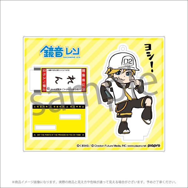 【初音ミクCP2021】アクリルスタンドキーホルダー<くまみね ver.> 全6種