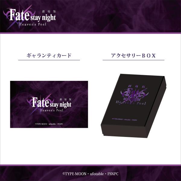 【劇場版「Fate/stay night [Heaven's Feel]」】セイバーモチーフリング