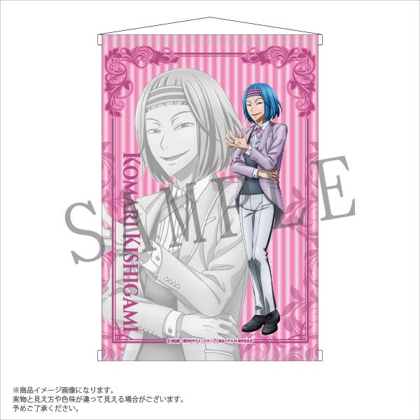 【TVアニメ『弱虫ペダル GLORY LINE』】B2タペストリー(全15種)/コラボ