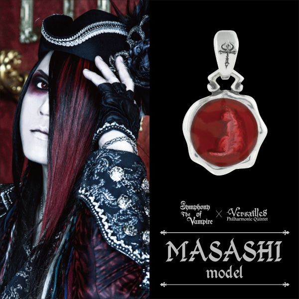 【SoTV】< BIRTHDAY Collection >/MASASHI modelピー助 silhouette ペンダント/Symphony of The Vampire × Versailles