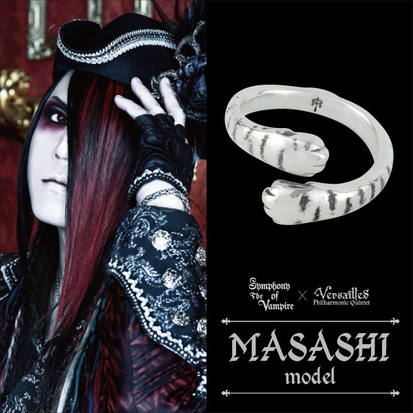 【SoTV】< BIRTHDAY Collection >/MASASHI modelピー助 抱っこリング/Symphony of The Vampire × Versailles