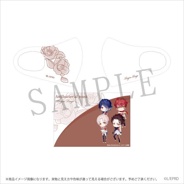【TVアニメ『アイ★チュウ』】マスク全9種/コラボ