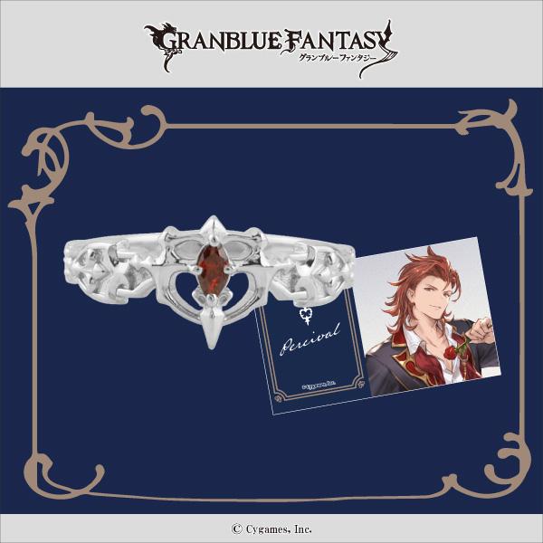 【グランブルファンタジー】<パーシヴァル>キャラクターモチーフリング