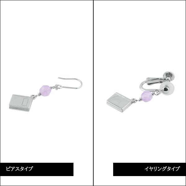 【TVアニメ「SHAMAN KING」】アイアンメイデン・ジャンヌ モチーフピアス・イヤリング(片耳分)