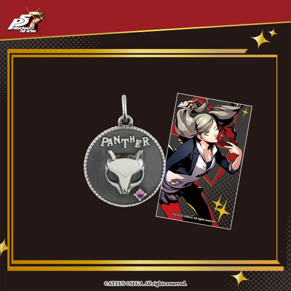 【PERSONA5 THE ROYAL】PANTHERモチーフコインチャーム