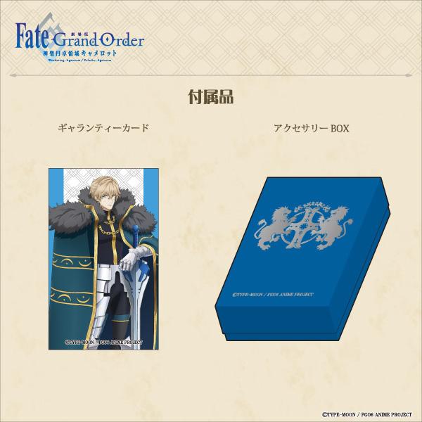【「劇場版 Fate/Grand Order -神聖円卓領域キャメロット-」】ガウェイン モチーフリング