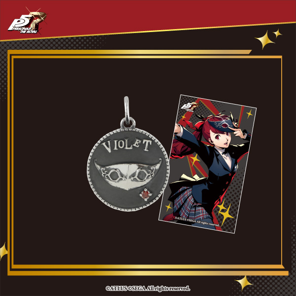 【PERSONA5 THE ROYAL】VIOLETモチーフコインチャーム