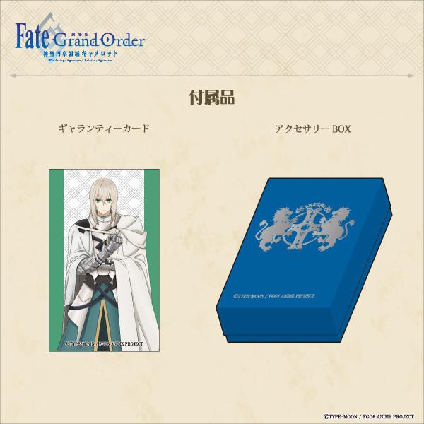 【「劇場版 Fate/Grand Order -神聖円卓領域キャメロット-」】ベディヴィエール モチーフイヤカフ(片耳分)