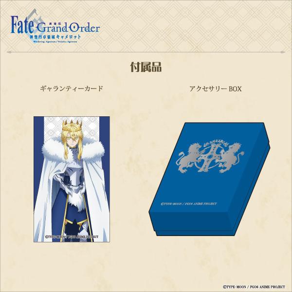 【「劇場版 Fate/Grand Order -神聖円卓領域キャメロット-」】獅子王 モチーフピアス(片耳分)