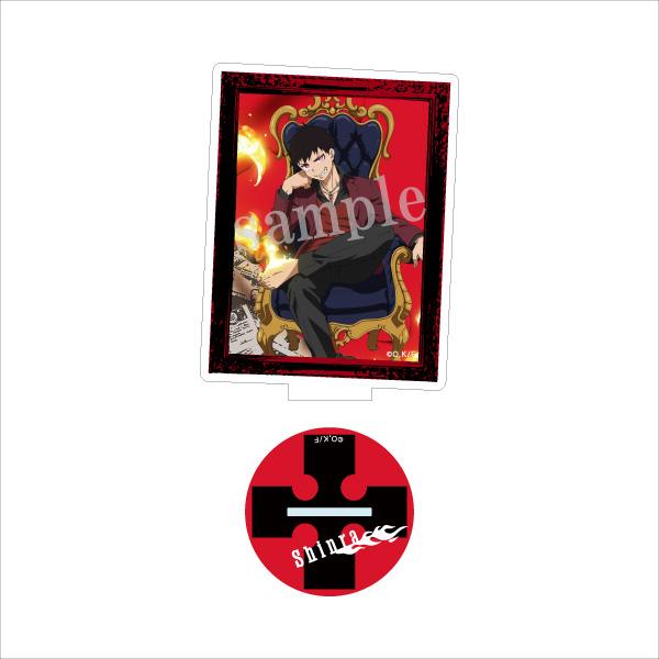 【TVアニメ「炎炎ノ消防隊」】アクリルスタンド<全6種>/コラボ