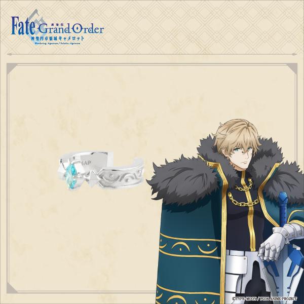 【「劇場版 Fate/Grand Order -神聖円卓領域キャメロット-」】ガウェイン モチーフイヤカフ(片耳分)