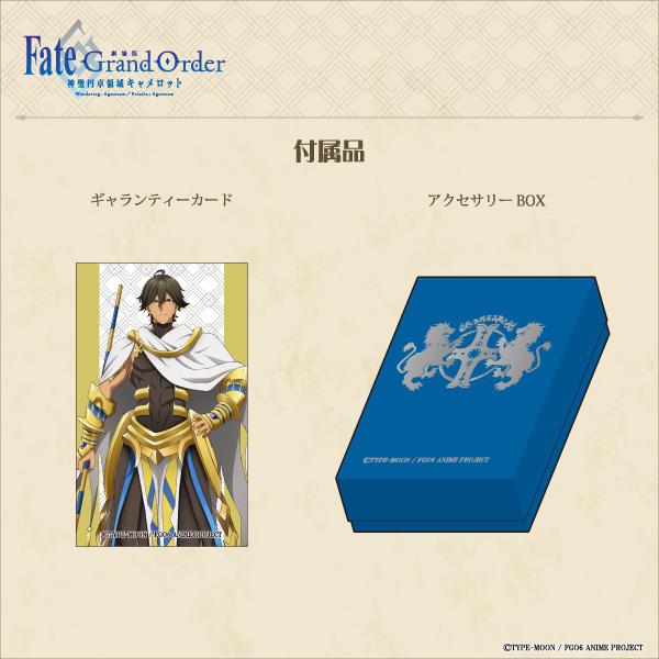 【「劇場版 Fate/Grand Order -神聖円卓領域キャメロット-」】オジマンディアス モチーフペンダント