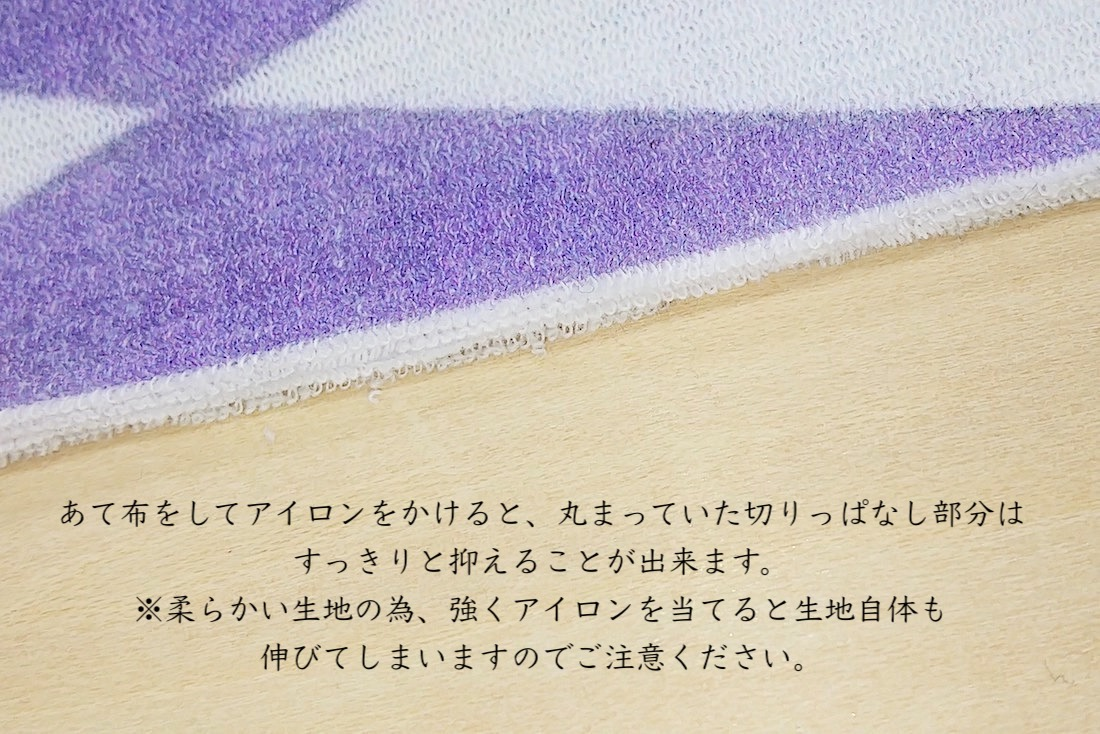 【大塚マスク】 No. 14〜No. 27