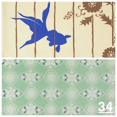 【大塚マスク】 No. 28〜No. 38
