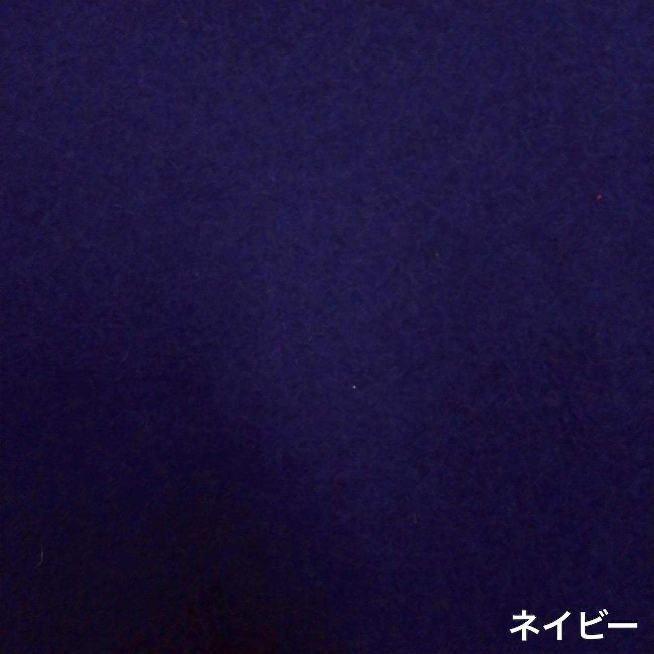 オリジナルコート 「ロング」  ベロア、ウール