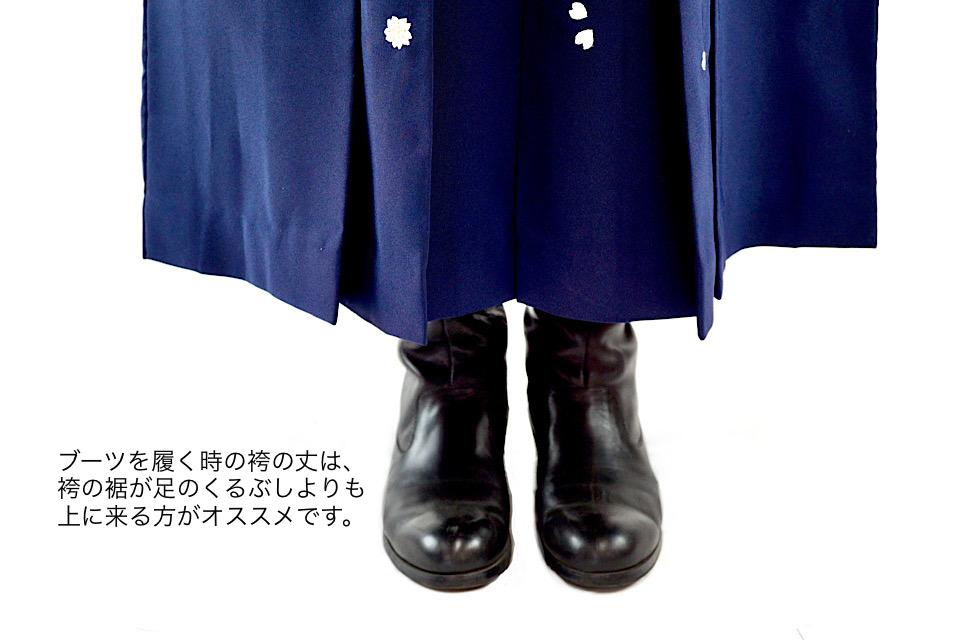 【出張!WAKONレンタル】 袴単品 Lサイズ