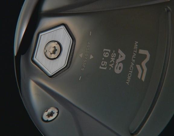 メタルファクトリー A9SKY 適合モデル
