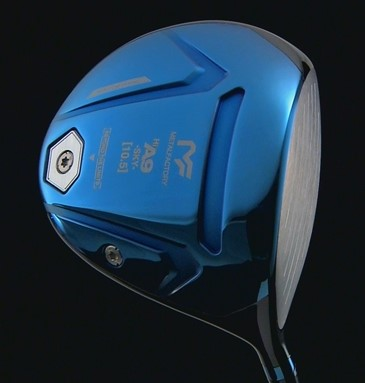 メタルファクトリー A9SKY Hi  高反発モデル